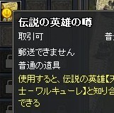 2010y10m23d_222231781.jpg