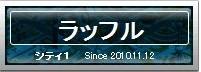 2010y11m13d_164327812.jpg