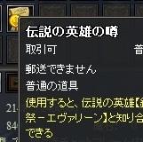 2010y10m23d_222224562.jpg
